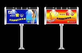 有关广告灯箱用灯条还是灯管好呢?